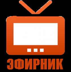 Интернет-магазин ЭФИРНИК.BY