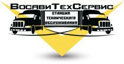 "ЧСУП "" ВосавиТехСервис"""
