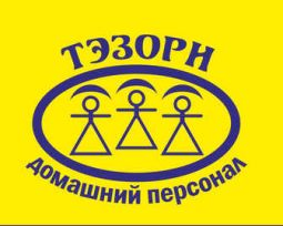 "Агентство по подбору персонала ""Тэзори-плюс"""