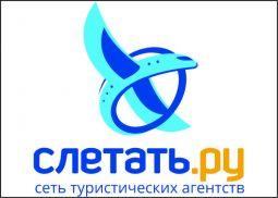 """Турагентство """"Слетать.ру"""""""