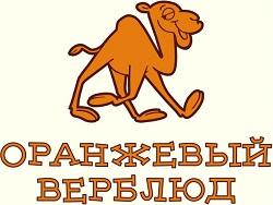 интернет-магазин Оранжевый верблюд