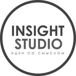 INSIGHT-STUDIO - Дизайн-студия
