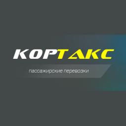 ООО «КОРТАКС»