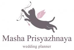 Свадебный организатор Мария Присяжная