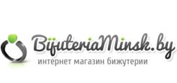 Интернет-магазин бижутерии Bijuteriaminsk.by