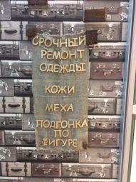 """Ателье """"Золотая строчка"""""""