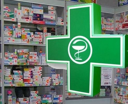 Дежурная Аптека Минск