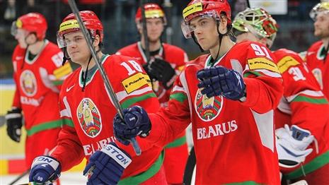сборная Беларуси по хоккею