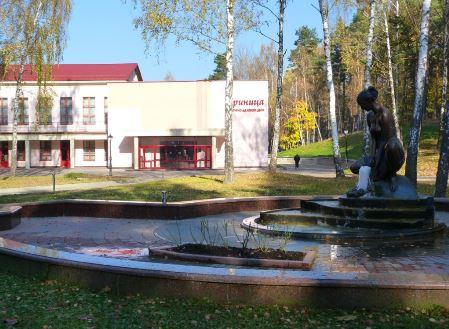 Санаторий Криница Беларусь