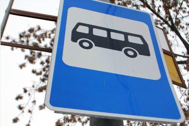 остановки автобусов минска