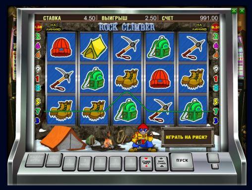 Интерактивные игровые автоматы бесплатно играть в игровые автоматы пробки бесплатно