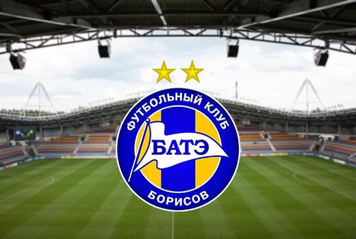 БАТЭ Борисов Лига Чемпионов