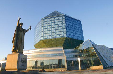 выставка в национальной библиотеке беларуси