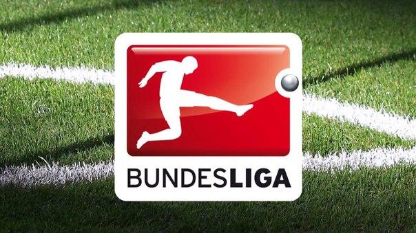 Немецкая Бундеслига 2016 2017