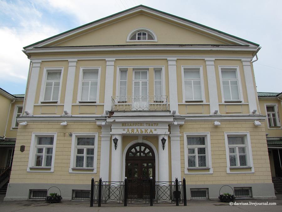 кукольный театр «Лялька» в Витебске