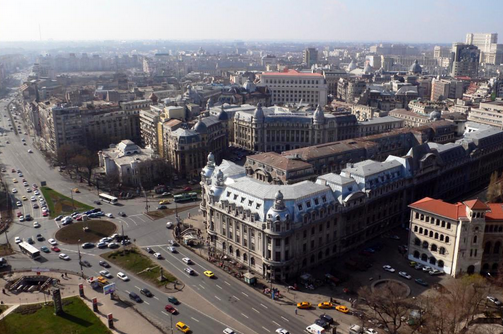 Бухарест Румыния площадь