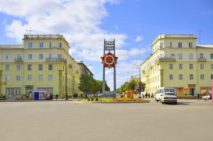 Борисов – город-спутник Минска