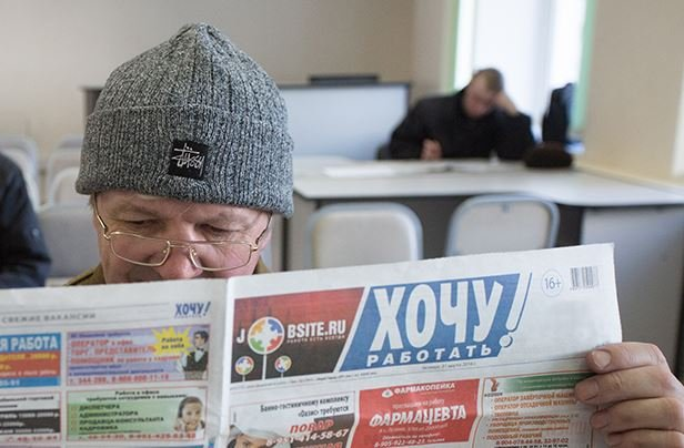 В России налог на тунеядство