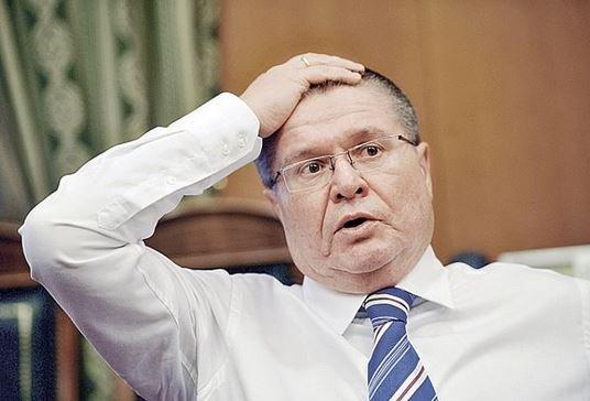 министр экономического развития РФ