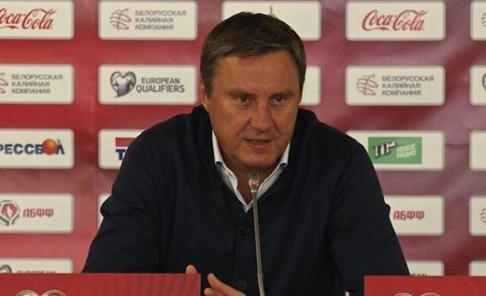 Александр Хацкевич тренер сборной Беларуси.