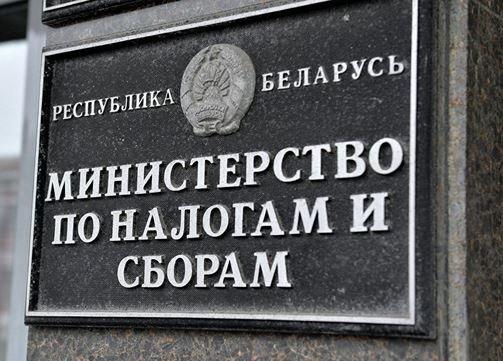 Единый налог для ИП и физлиц могут поднять в Минске.