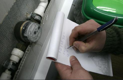 Показания счетчиков воды можно будет подать через ЕРИП.