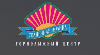 Солнечная Долина Минск Горнолыжный курорт