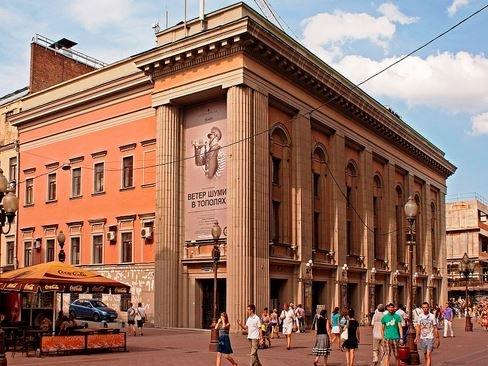 Государственный академический театр им. Е. Вахтангова в Москве