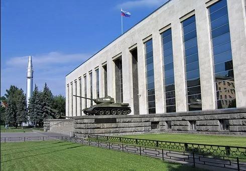 Центральный музей Вооруженных Сил в Москве.