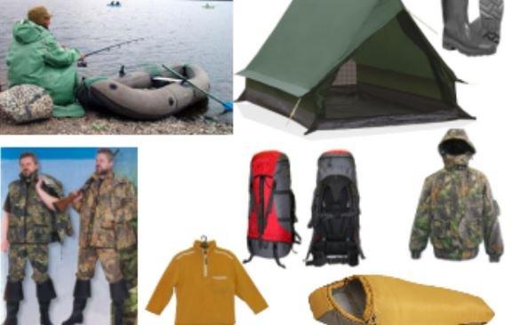 снаряжение для рыбалки - ледоруб, палатка, лодка.