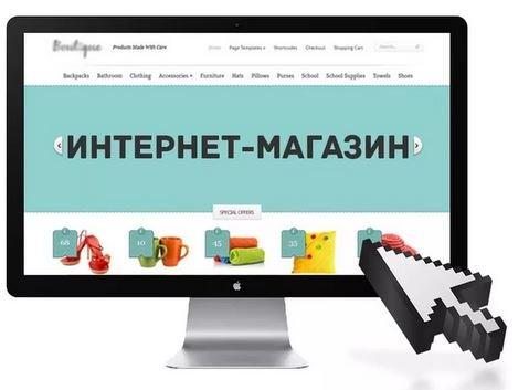 Интернет-гипермаркеты Минска.