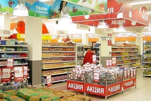 «День скидок» в магазинах и универмагах Минска в мае 2017 года.