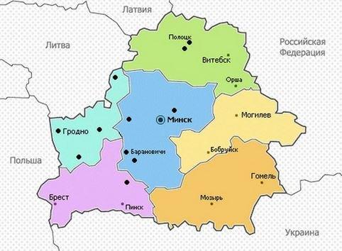 Республика Белоруссия. География, достопримечательности, общие данные.