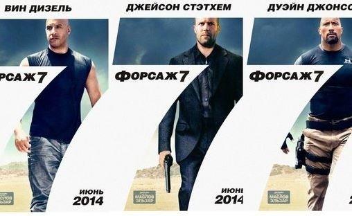 Описание фильма «Форсаж 7». Furious 7 (2015 г.)
