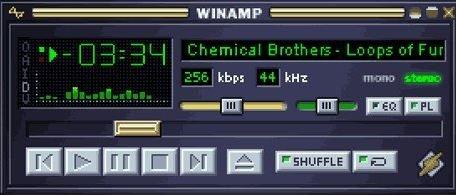 Бесплатная программа Winamp. Где скачать?