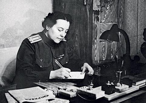 Зоя Ивановна Воскресенская-Рыбкина.