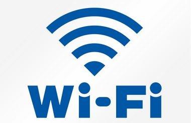 бесплатный wi-fi вокзалы Минска