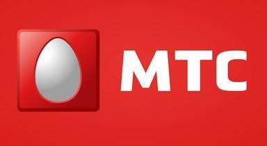Некоторые услуги МТС дорожают с 1 апреля.