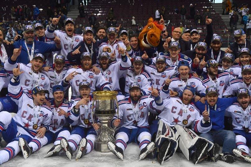 СКА выиграл Кубок Гагарина.