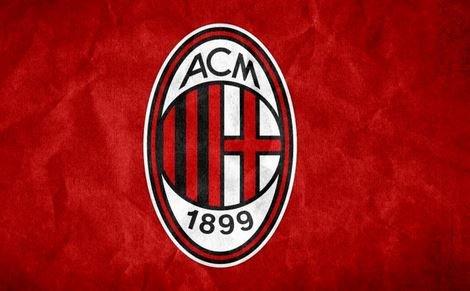 «Милан» ищет усиление в Германии.