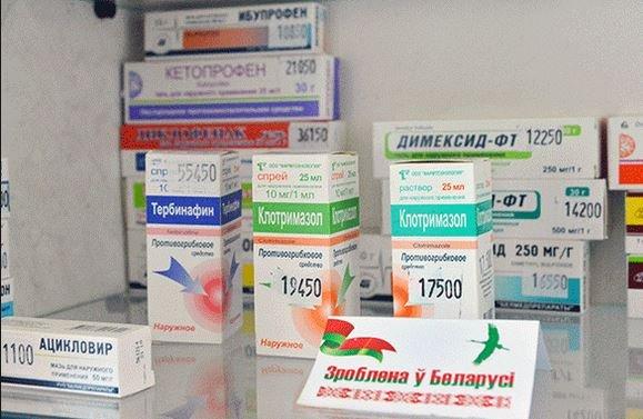 Минздрав: 60% лекарств будут продавать без рецепта.