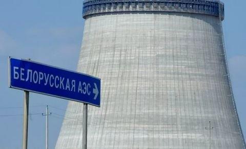 БелАЭС в Островце беларусь