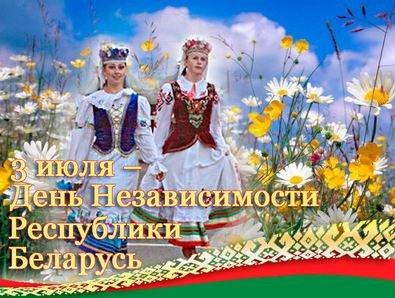 Торговые организации Минска предложат крупные скидки ко Дню Независимости Республики Беларусь.