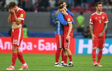 Россия завешила выступление на Кубке Конфедераций 2017.