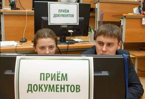 В ссузах Беларуси начался прием документов.