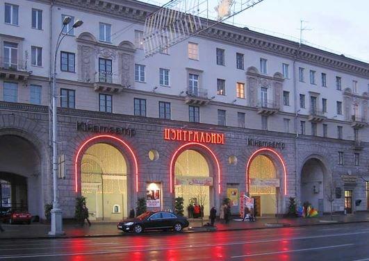 Фильмы-выставки проходят в кинотеатре «Центральном».