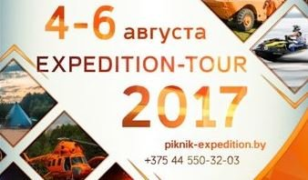 Expedition-Tour 2017