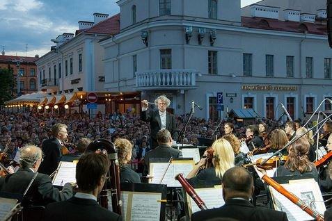 Дни национальных культур пройдут в августе Верхнем городе Минска.