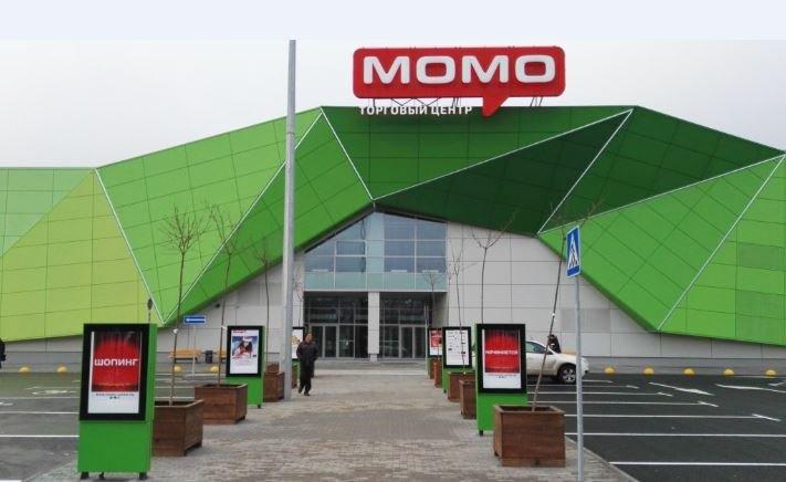 Торговый центр «МОМО»