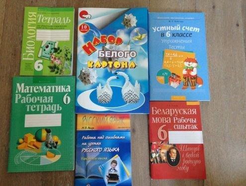 цены на учебники для школьников
